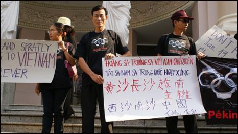 Blogger Điếu Cày nói mình vô tội trong phiên tòa ngày 28/12/2012