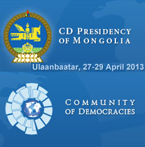 community of democracies mongolia 2013