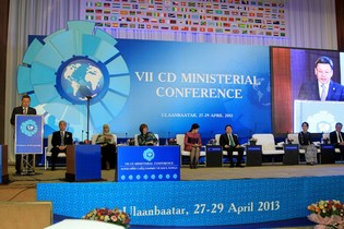 VII Community of Democracies Ministerial Conference